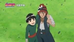 Boruto: Naruto Next Generations Capítulo 15