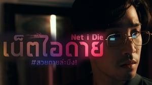 Net I Die 2017 720p HEVC BluRay x265 250MB