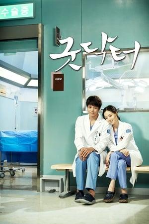 VER Buen doctor (2013) Online Gratis HD