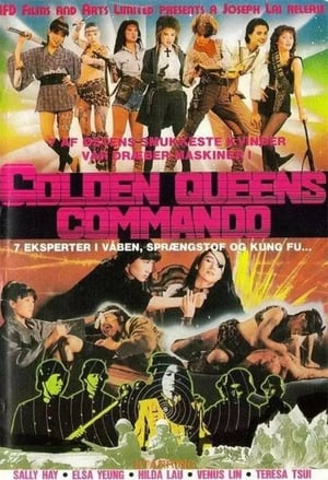 Golden Queen's Commando (1982)