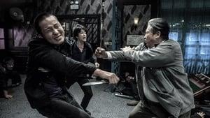 Watch The Bodyguard (2016)