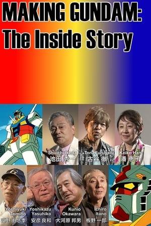 Making Gundam: The Inside Story