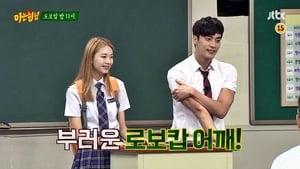 Men on a Mission Season 1 : Kim Jin-kyung, Sung Hoon