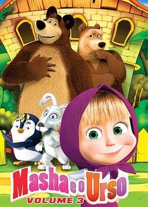 Masha and the Bear - Disc 3
