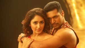 Watch Vanamagan (2017)