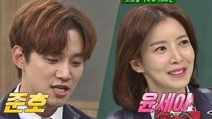 Men on a Mission Season 1 : Yoon Se-ah, Junho (2PM)