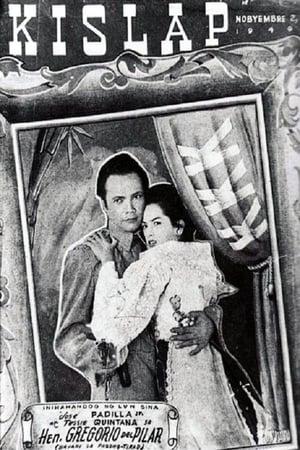 Hen. Gregorio Del Pilar