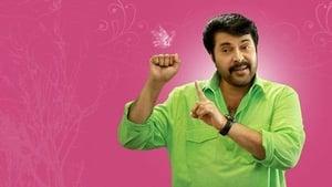 Pullikaran Staraa (2017) Malayalam Full Movie Watch Online