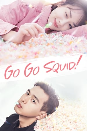 Watch Go Go Squid! Full Movie