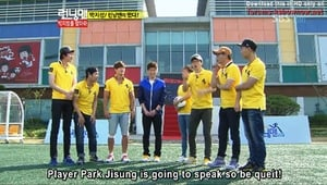 Running Man Season 1 :Episode 95  Find Park Ji-Sung