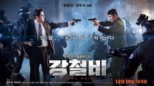 Captura de Steel Rain (2017) 1080p – 720p Dual Latino/Coreano
