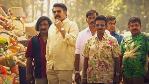 Puthan Panam (2017) DVDRip Malayalam Full Movie Online