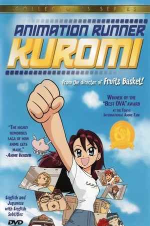 Anime Seisaku Shinko Kuromi-chan