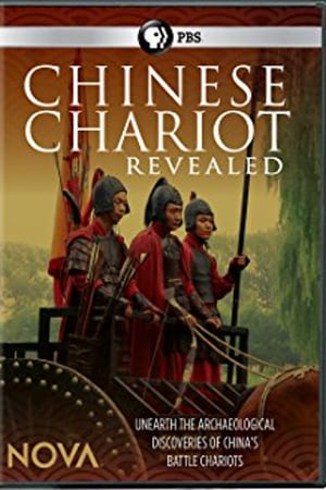 Le char chinois, à l'origine du premier empire