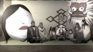 The Inugamigyobu-Tanuki Tamazuki`s Beckoning