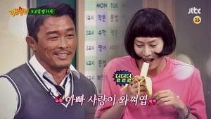 Men on a Mission Season 1 : Choo Sung-hoon, Yuri (Girls' Generation)