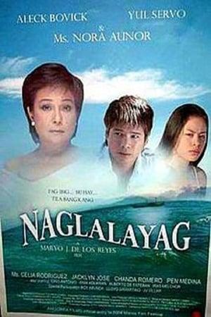 Naglalayag