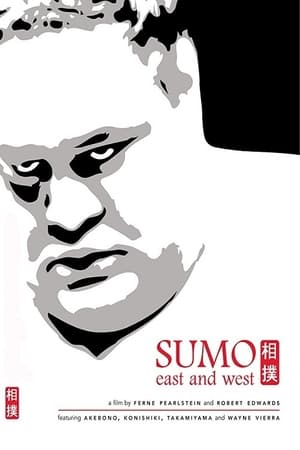 Sumo East and West