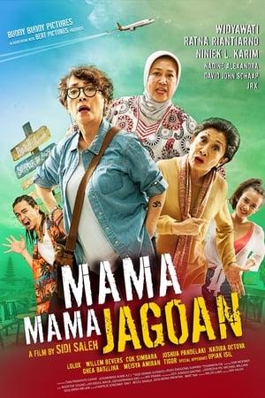 Mama Mama Jagoan