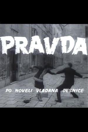 Justice (1962)