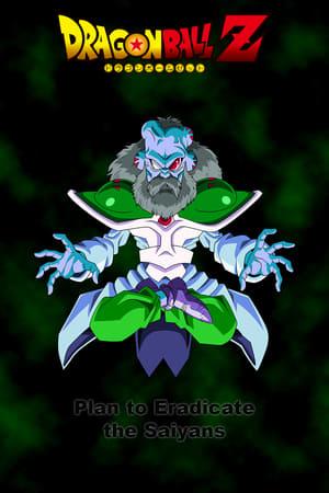 Dragon Ball: Sūpā Saiyajin Zetsumetsu Keikaku
