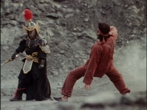 Super Sentai Season 17 : Traitor!