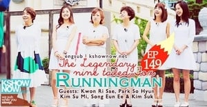 Running Man Season 1 :Episode 149  The Legendary Nine Tailed Fox