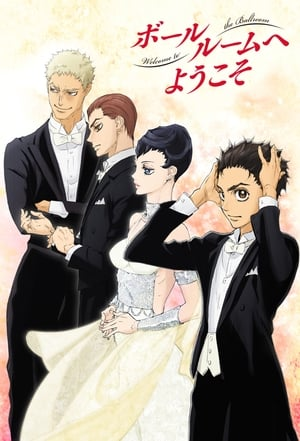 Watch Welcome to the Ballroom Full Movie