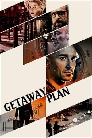Getaway Plan (2017)