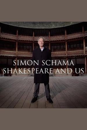 Shakespeare And Us