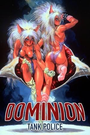 Dominion Tank Police (1988)