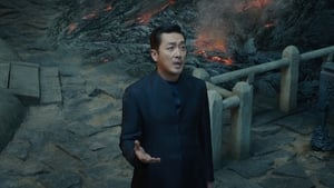 Watch Along with the Gods: The Two Worlds (2017)
