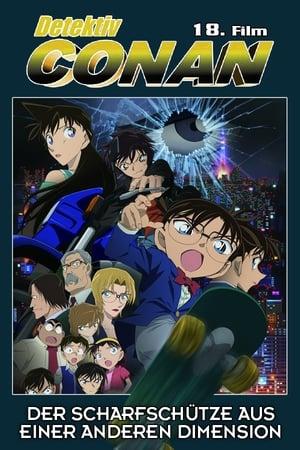 Detective Conan: The Dimensional Sniper (2014)
