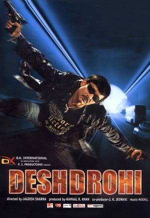 Deshdrohi