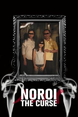 Télécharger Noroi : The Curse ou regarder en streaming Torrent magnet