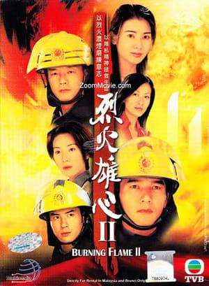 Burning Flame II