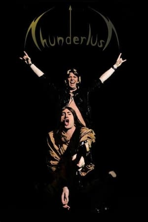 Thunderlust and The Middle Beast (2015)