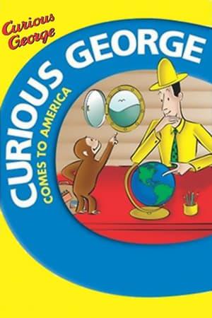 Curious George (1982)
