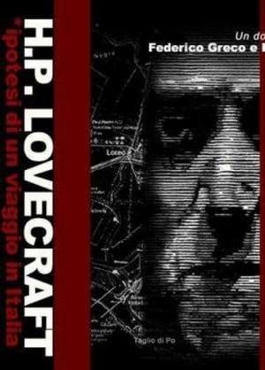 H.P. Lovecraft - Ipotesi di un viaggio in Italia