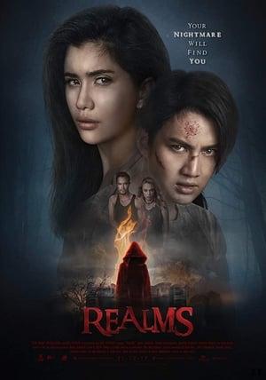 Realms (2018)
