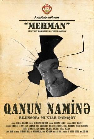 Qanun Naminə