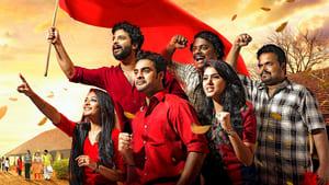 Oru Mexican Aparatha (2017) Malayalam Full Movie Online Watch