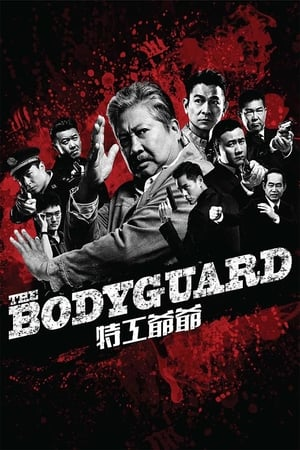 The Bodyguard (2016)