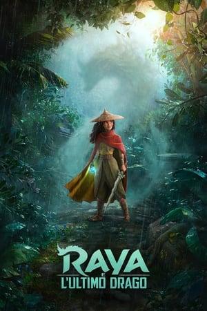 Image Raya e l'ultimo drago