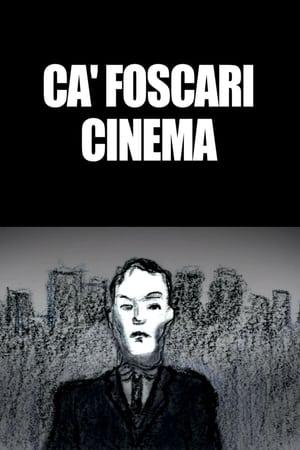 Ca' Foscari Cinema