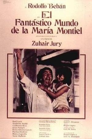 El fantástico mundo de la María Montiel (1978)