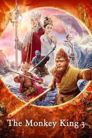 Watch The Monkey King 3: Kingdom of Women Full Movie