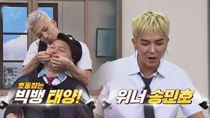 Men on a Mission Season 1 : Taeyang (Big Bang), Song Min-ho (Winner)