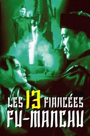 Les 13 Fiancées de Fu Manchu