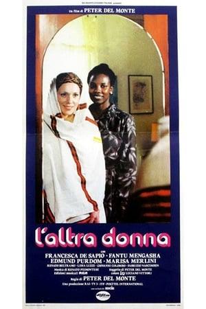 L'altra donna (1980)